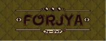 forjya_logo.jpg